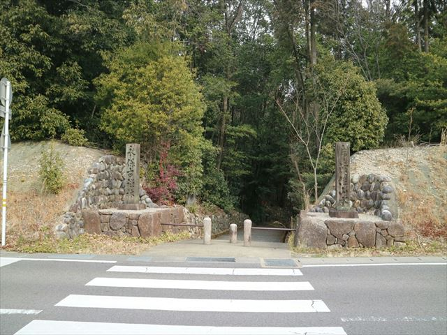 虎渓公園,永保寺,入口