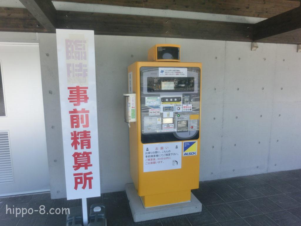 犬山城第2駐車場