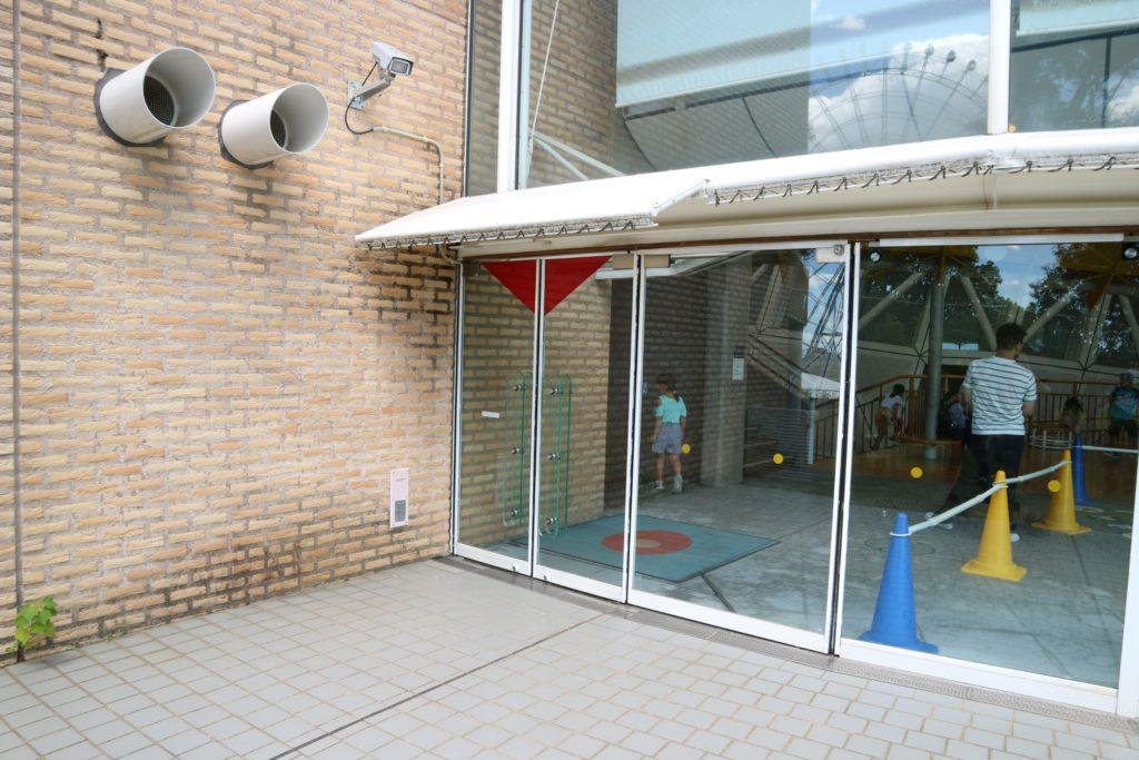愛知児童総合センター,入口