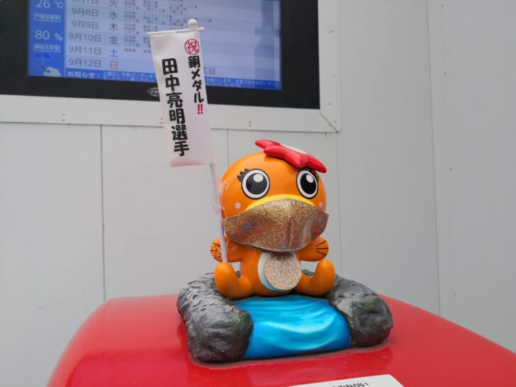 多治見駅に田中選手のお祝いうながっぱがポスト上にいる